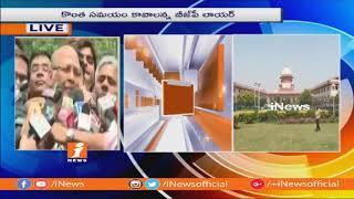 Abhishek Singhvi Speaks To Media Over Karnataka Assembly Floor Test | iNews - INEWS