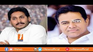 KCR Focus On Caste Based Politics in AP To Give Return Gift To Chandrababu | Spot Light | iNews - INEWS
