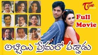 Abbayi Premalo Paddadu (2004) | Full Length Telugu Movie | Ramana, Anitha Patil - TELUGUONE