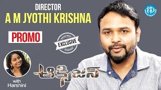 Oxygen Director A M Jyothi Krishna Exclusive Interview - Promo || Talking Movies With iDream - IDREAMMOVIES