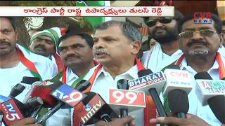 Congress Leader Tulasi Reddy slams CM Chandrababu Ruling | CVR News - CVRNEWSOFFICIAL