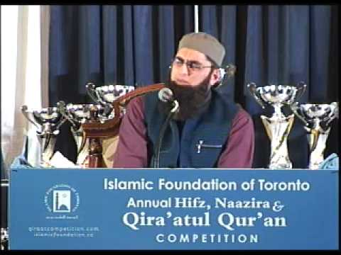 9th Annual Hifz, Naazira & Qira'atul Quran Competition 2014, Session 2