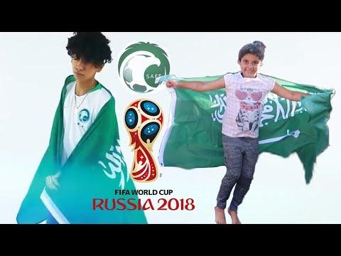 رقص بنتي على اغنية دايلر - الأخضر ( اغنية كأس العالم - المنتخب السعودي ) | 2018 🇸🇦