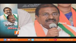 కష్టాల్లో కమలం.. ! | AP BJP Leaders Lack of Strategy Crate Confusion in Cadre | Spotlight | iNews - INEWS