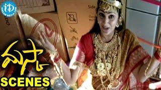 Maska Movie - Ram, Sunil, Mukesh Rushi Nice Scene - IDREAMMOVIES