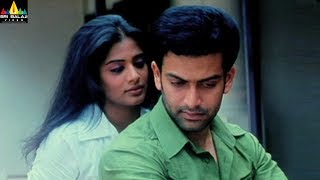 Yama Muduru Movie Sudheer Chasing Prithvi Raj & Priyamani | Telugu Movie Scenes | Sri Balaji Video - SRIBALAJIMOVIES