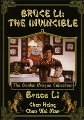 the Invincible &#8211; Bruce Lee