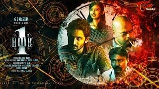 MLA R.K. Roja Presents   One Hour   Telugu Short Film 2016   by G.B. Krishna   #TeluguShortFilms - TELUGUONE