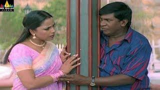 Vadivelu Comedy Scenes Back to Back | Chandramukhi Telugu Movie Comedy | Sri Balaji Video - SRIBALAJIMOVIES