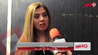 """طلعت زكريا لجلال الشرقاوي: """"بابا جاب موز"""" غير مسف وأدعوك لمشاهدته"""
