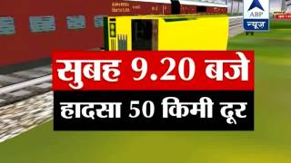School bus collided with train, 25 children killed - ABPNEWSTV
