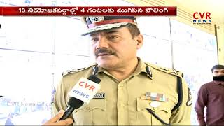 Hyderabad CP Anjani Kumar Face To Face On Security Arrangements | CVR News - CVRNEWSOFFICIAL