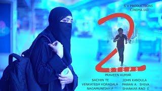 Love is 2 Steps Away - New Telugu Short Film 2018 || By Praveen Kumar P - YOUTUBE