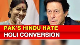Sushma Swaraj Seeks Report On Abduction, Forced Conversion Of 2 Hindu Girls In Pakistan - NEWSXLIVE