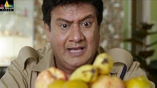 Ghar Damaad Movie Scenes | Gullu Dada Comedy | Sri Balaji Video - SRIBALAJIMOVIES
