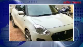 video : पुलिस ने गोली चलाकर घेरी बिना नंबर वाली कार
