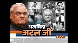 Nation mourns demise of charismatic former PM Atal Bihari Vajpayee - INDIATV
