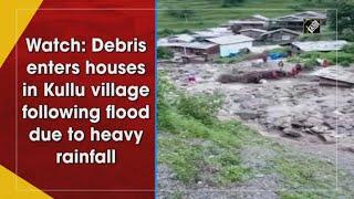 video : Heavy Rains के कारण Flood के बाद Kullu Village के घरों में घुसा मलबा