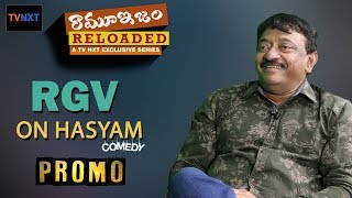 Ram Gopal Varma on Hasyam (Comedy) | RGV Exclusive Interview Promo | TVNXT HotShot - MUSTHMASALA