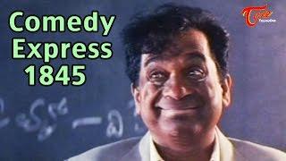 Comedy Express 1845 | B 2 B | Latest Telugu Comedy Scenes | Comedy Movies - TELUGUONE