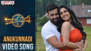 Anukunnadi Video Song | Balakrishnudu Video Songs | Nara Rohit, Regina Cassandra - ADITYAMUSIC