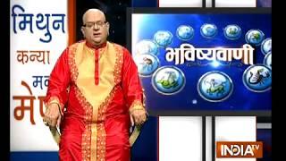 Bhavishyavani | 16th December, 2017 ( full ) - INDIATV