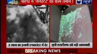 तीन राज्यों में इनामी गैंगस्टर बलराज भाटी पुलिस एनकाउंटर में ढेर | Suno India - ITVNEWSINDIA