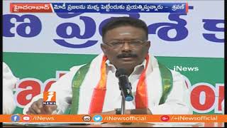 Congress Leader Dasoju Sravan Kumar Comments On PM Modi And CM KCR | iNews - INEWS