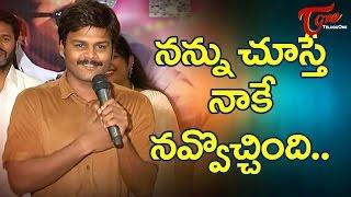 Comedian Saptagiri Speech Abhinetri Success Meet #AbhinetriSuccessMeet - TELUGUONE