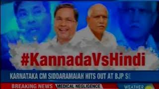 Kannada Vs Hindi: Karnataka CM Siddaramaiah hits out at BJP Secy Rao - NEWSXLIVE
