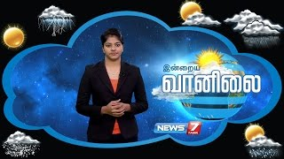 Weather Forecast 13-10-2016 – News7 Tamil Show