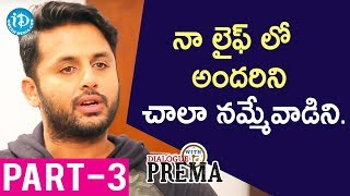 Lie Actor Nithiin Exclusive Interview Part #3 || Dialogue With Prema - IDREAMMOVIES