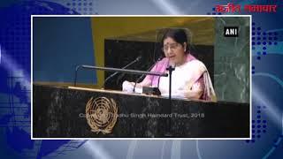 video : भारत नेल्सन मंडेला को अपना मानता है - सुषमा स्वराज