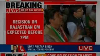 Decision of next Rajasthan CM expected before 7pm - NEWSXLIVE