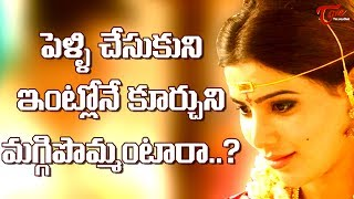 Samantha Reveals Her Plans After Marriage #FilmGossips - TELUGUONE
