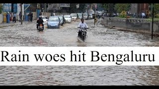 Heavy rains battered Bengaluru leads to inundating several crucial roads in the city - NEWSXLIVE