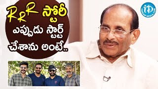 KV Vijayendra Prasad about Rajamouli & RRR Movie Story | Celebrity Buzz With iDream - IDREAMMOVIES