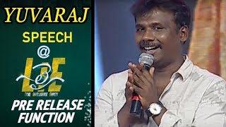 Cinematographer Yuvaraj Speech at #LIE Movie Pre Release Event - 14REELS