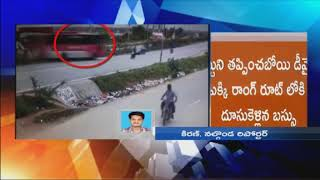 CCTV Footage   డివైడర్ ఎక్కి రాంగ్ రూట్ లోకి దూసుకెళ్లిన ఆర్టీసీ బస్సు In Yadadri   iNews - INEWS