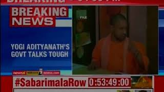 UP CM Yogi Adityanath's Govt Talks Tough, Govt files affidavit in SC - NEWSXLIVE