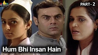 Horror Crime Story Hum Bhi Insan Hain Part -2 | Aatma Ki Khaniyan | Sri Balaji Video - SRIBALAJIMOVIES