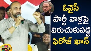 Feroz Khan Comments on Asaduddin Owasisi and AIMIM Leaders |Feroz Khan Speech at Nampally| MangoNews - MANGONEWS