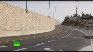 'Wall of apartheid': Israel opens a segregated road in the West Bank - RUSSIATODAY