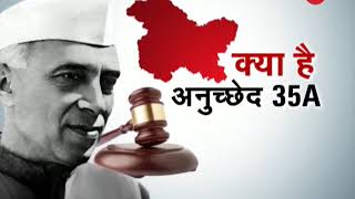 What is Article 35A; All you need to know - ZEENEWS