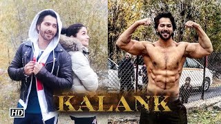 Varun Dhawan: 'Kalank' is my careers Biggest Film - IANSLIVE