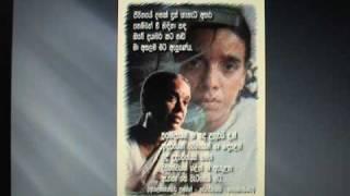 Nanda Malini - Ruk Aththana Mala Mudune