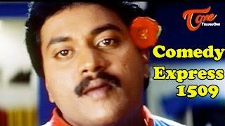 Comedy Express 1509    B 2 B    Latest Telugu Comedy Scenes    TeluguOne - TELUGUONE