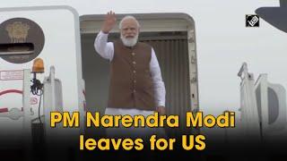 video : नई दिल्ली : PM Narendra Modi अमेरिका के लिए रवाना