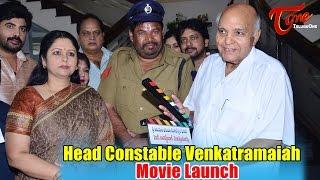 Head Constable Venkatramaiah Movie Launch || R Narayanamurthy || #Jayasudha - TELUGUONE