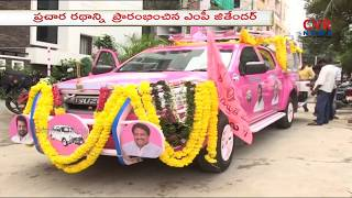 TRS MLA Srinivas Goud Campaign Vehicle Started by MP Jithender Reddy in Mahabubnagar Dist | CVR News - CVRNEWSOFFICIAL